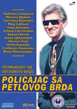Policajac sa Petlovog brda movie